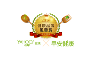 Taiwan: The Best Brand of Consumer Product - Oral Care Category